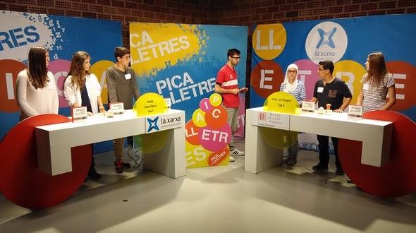 Televisió de Mataró es fusiona amb Maresme Digital